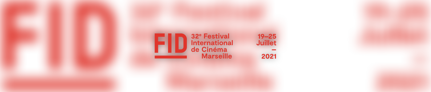 FIDMarseille, Festival International de Cinéma de Marseille